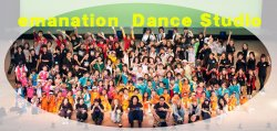 emanation Dance Studioメイン画像