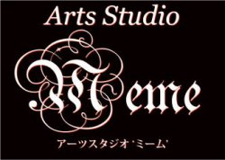 Arts Studio MEMEメイン画像