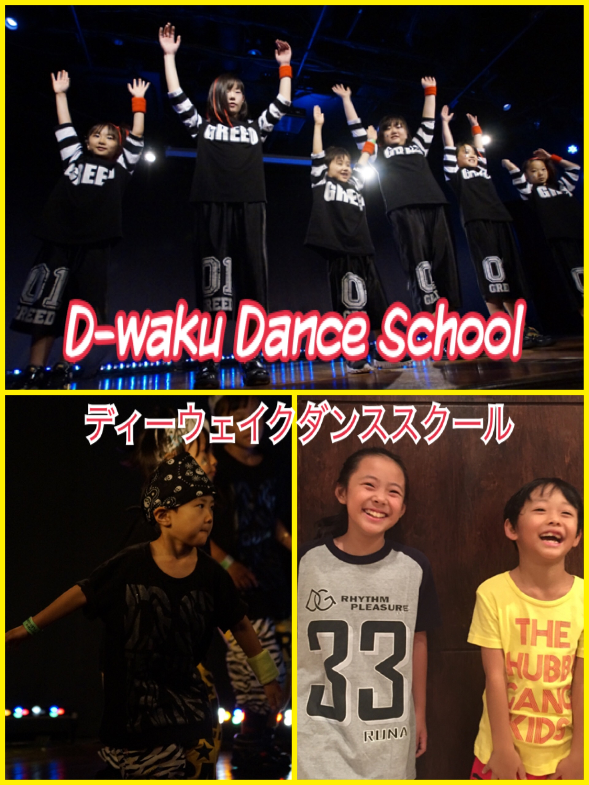 D-waku Dance School