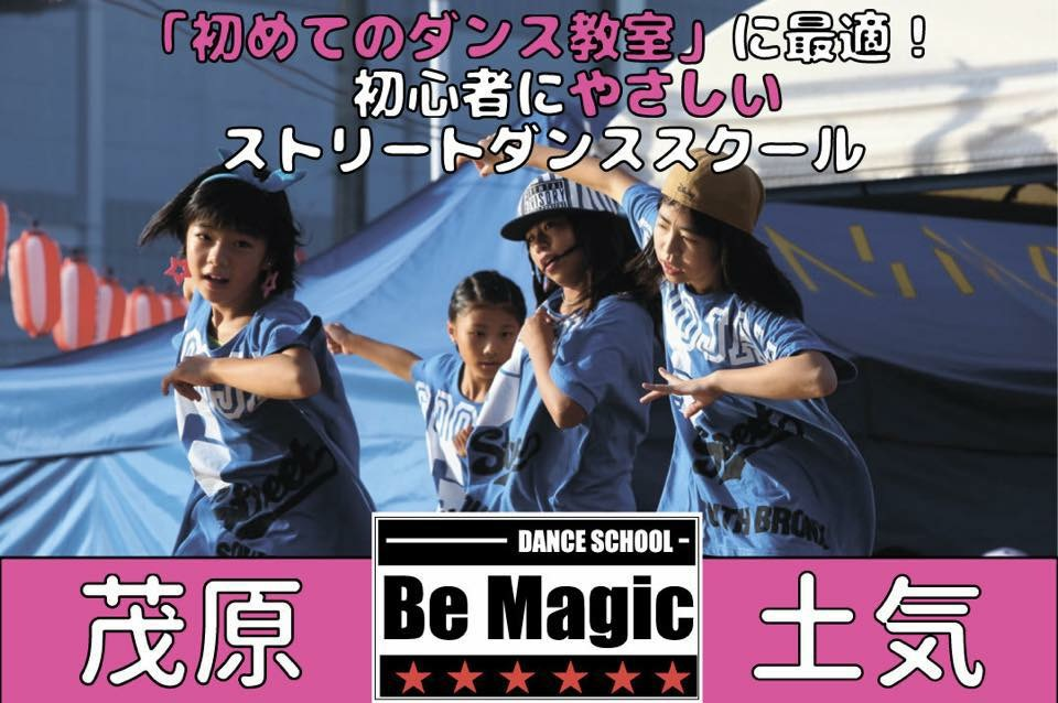 Be Magic Dance School 茂原校